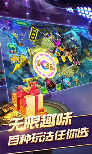 宝宝浙江2020图3