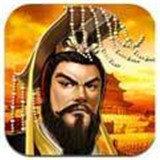 帝王三国单机版
