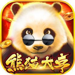 熊猫大亨棋牌红包版