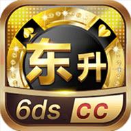 东升棋牌官网版ds6cc