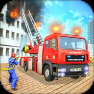 城市消防车救援模拟