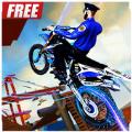 警车骑士3D特技游戏