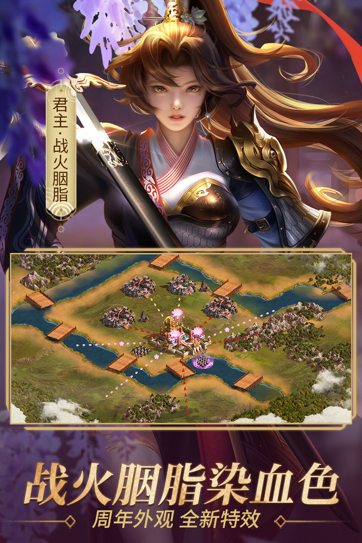 朕的江山图5
