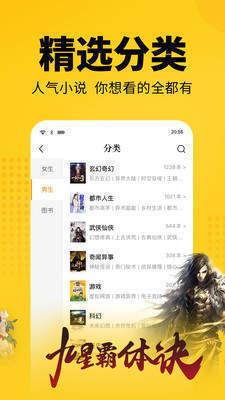 念彩app图1