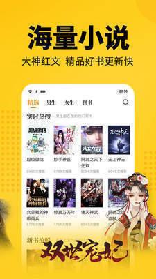 念彩app图2