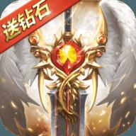 奇迹之剑红包版
