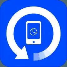 手机数据恢复管家免费版