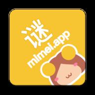 mimeiapp下载国内站点2
