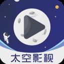 太空影视2.5.1