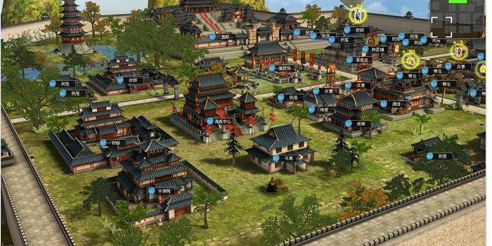 开局一座城的三国游戏