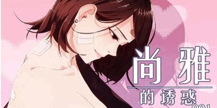 无限在线观看韩国动漫免费软件