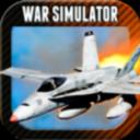 飞机飞行模拟器2021