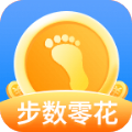 步数零花app最新版下载
