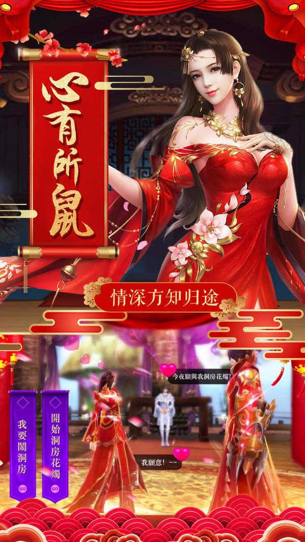 九洲仙侠传红包版图2