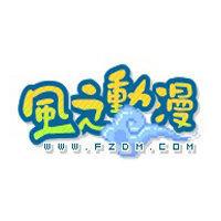 风之动漫海贼王中文网