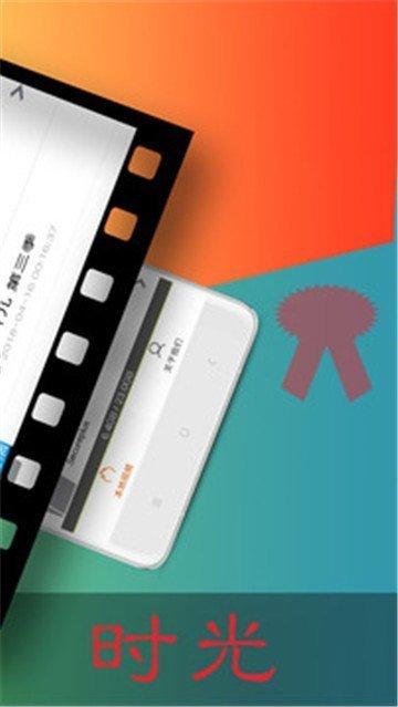 lutu视频官网版图4