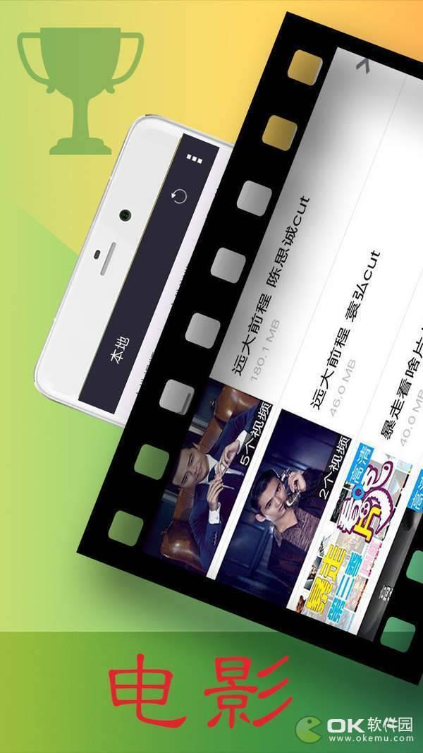 lutu视频轻量版图3