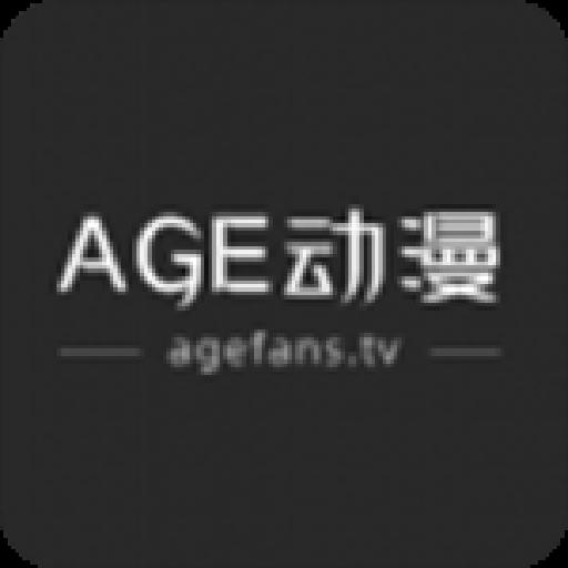 age动漫2.0