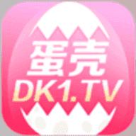 蛋壳视频红包福利版