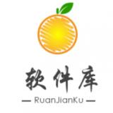 橘子软件库蓝奏云分享