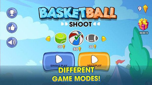 扣篮拍篮球图3