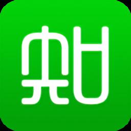 无知app(大学课后习题答案)