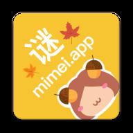 谜妹漫画mimeiapp老版本