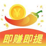 辣椒短视频赚钱软件