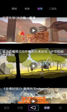 拍呱呱短视频app图3