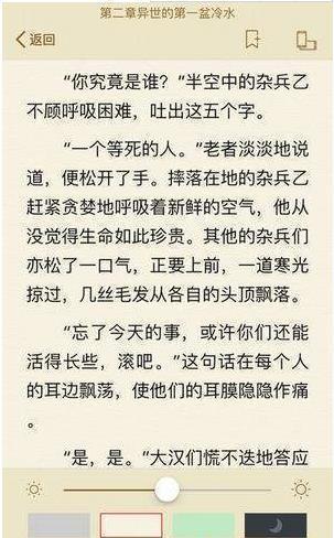 海棠9站(安全连线)图3