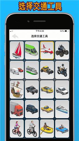 travelboast官网版图3