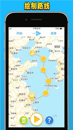 travelboast官网版图4