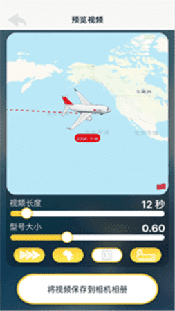 travelboast官网版图1