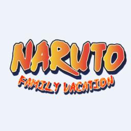 naruto的假期以付费版