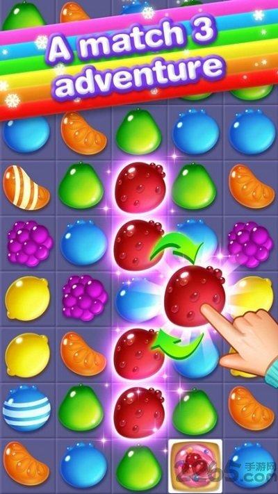 糖果消消消红包版图4