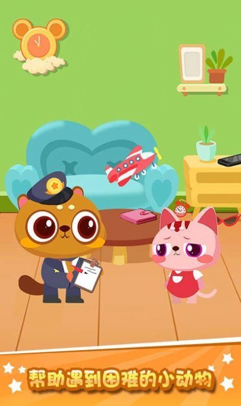 兔小萌猫警长app手机版图2