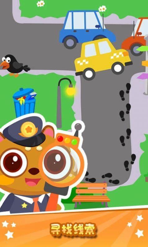 兔小萌猫警长app手机版图3