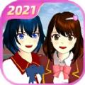 樱花校园模拟器2021年最新版水上乐园