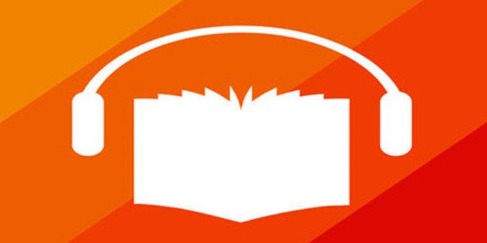 爱书音听书