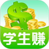 打字赚钱平台app