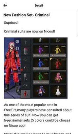 Nicoo图4