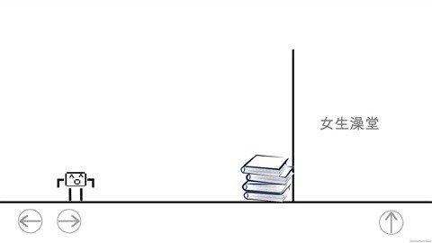 蠢蠢人生大冒险图4