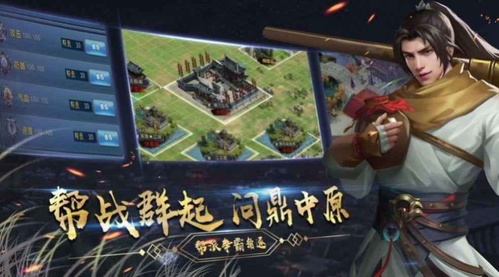 九龙皇图图3