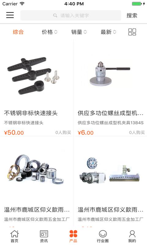 中国工程机械设备配件图3
