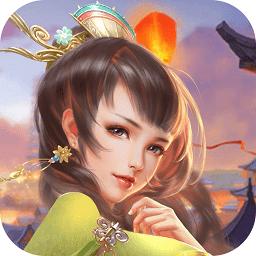 妖姬传手游官方版