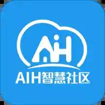 AIH智慧社区