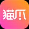 猫爪app官网版